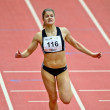 Linz Indoor Gugl Track and Field Meeting 2011 - Stock Photo