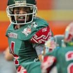 Football WC 2011: Japan vs. Mexico — Stock Photo