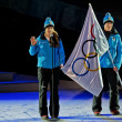 Youth Olympic Games 2012 - Lizenzfreies Foto