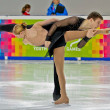 Youth Olympic Games 2012 — Stock Photo #9071517