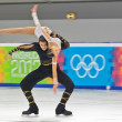 Youth Olympic Games 2012 — Stock Photo #9071648