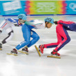 Stock Photo: Youth Olympic Games 2012