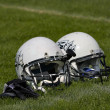 Stock Photo: Football helmets