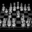Chess board - Stockfoto