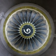 Stock Photo: Jet Engine