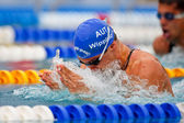 Swimming Championship 2009 — Stockfoto