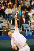 Tennis Davis Cup Austria vs. France — Stock Photo