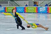 Jeugd olympische spelen 2012 — Stockfoto
