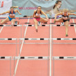 Gugl Indoor 2012 - Stock Photo