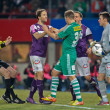 SK Rapid vs. Austria Wien - Stock Photo