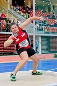Gugl Indoor 2012 — Foto Stock