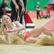 Gugl Indoor 2012 — Stock Photo