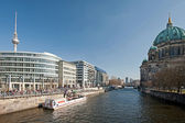 Berlin center - view of the Spree — Stock Photo