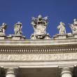 Papal seal in Saint Peter's square, Vatican City - Stock fotografie