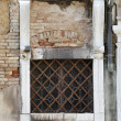 Window in Venice, Italy - Stock Photo