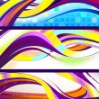 Stylish flowing abstract banners — Stock Vector