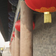 Royalty-Free Stock Photo: China, Xian, lanterns on top of City Wall