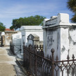 St. Louis Cemetery #1 — Stock Photo