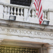 Stock Photo: Wall Street