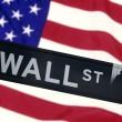 Wall Street — Stock Photo