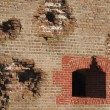 Fort Pulaski — Stock Photo