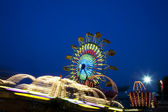 County Fair — Stockfoto