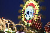 County Fair — Stockfoto