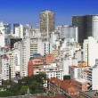 Sao Paulo, Brazil — Stock Photo