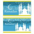 Ramadan background - mosque silhouette vector card — Stock Vector #10456933