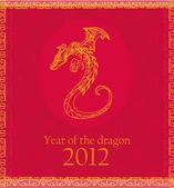 ドラゴンの年のベクトル カード — ストックベクタ