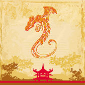 Vector card of year of the dragon — Stock Photo