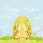 Easter Egg On Grunge Background — Stock Photo #9671020