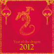 Vector card of year of the dragon and lanterns — Stock Photo