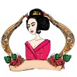 Stock Photo: Stylized vector illustration of a beautiful geisha girl