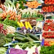 Stock Photo: Fresh vegetables on market place