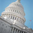 United States Capitol — Stock Photo