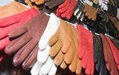 Kolorowe rękawiczki — Zdjęcie stockowe