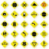 道路標識 — ストックベクタ