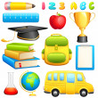 Royalty-Free Stock Vector Image: Education Object