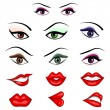 Eyes and Lips — Stock Vector