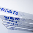 White boxes for shipping - detail - Stock Photo