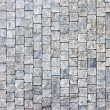 Granite cobblestoned pavement background - Stock Photo