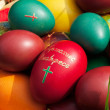 Easter eggs close-up — Stock Photo