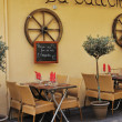Small restaurant in Aix en Provence — Stock Photo