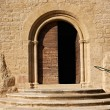 The gate of the Ansouis cathedral — Stock Photo