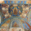 Murals from Batoshevo monastery, Bulgaria — Stock Photo