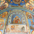 Stock Photo: Old murals from Batoshevo monastery, Bulgaria