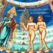 Old paintings of Adam and Eve from Batoshevo monastery — Stock Photo