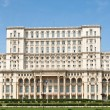 Part of Romanian parliament — Stock Photo #9149118
