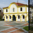 Church of Elhovo town in Bulgaria - Stock Photo